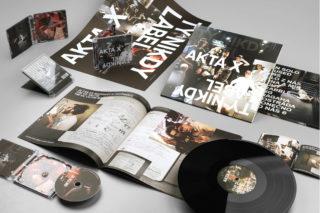 Ty Nikdy Label: Akta X
