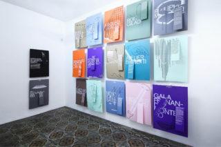 Designers by Maria Cristina Didero